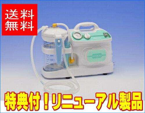 新鋭工業 吸引器 ミニックW-2 MW2-1400 【選べるカテー...