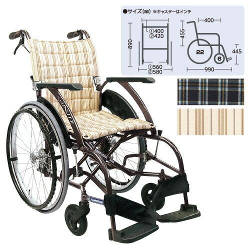 カワムラサイクル 車いす(アルミ製) ウェイビット ソフトタイヤ仕様 WA22-40S カラー:濃紺チェ...