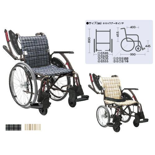 カワムラサイクル 車いす(アルミ製) ウェイビットプラス WAP22-42A カラー:カフェモカNo.95 規格:自走用 座幅:420【非】:Shop de clinic