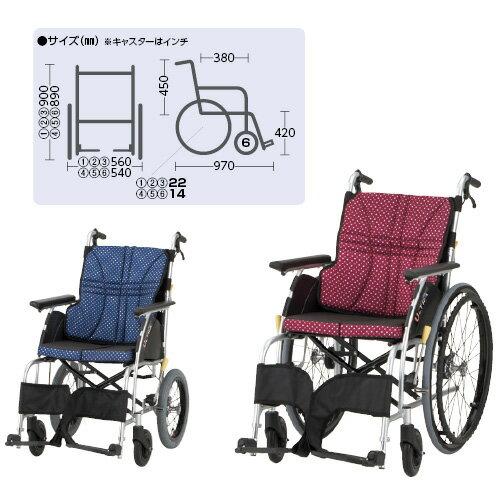 日進医療器 車いす(アルミ製) ウルトラスタンダード NAH-U1 カラー:ワイン 規格:介助用 座幅:420【非】:Shop de clinic