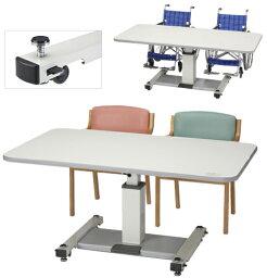 プラス 昇降式テーブル(天然木) CS-159G(1500XD900) 【大型商品メーカー直送 代引不可】