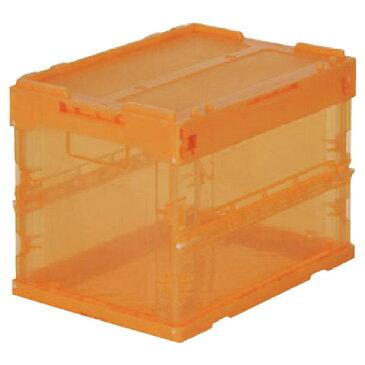 折りたたみコンテナスケルコン TR-SC20OR 容量:19.7リットルカラー:透明オレンジ
