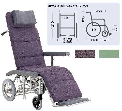 【非課税】フルリクライニング車いす   RR60NB 紫No.41(布)
