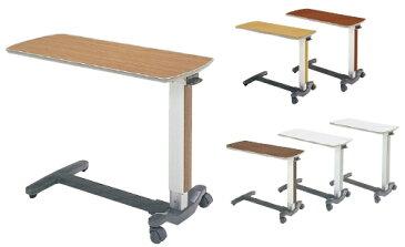 【送料無料】ベッドサイドテーブル KF-1970 カラー:ウォールナットサイズ(W×D×H):907×445×610?925mm