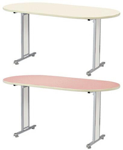 ナーステーブル   NCT-1890L アイボリー サイズ:W1800×D900×H740mm