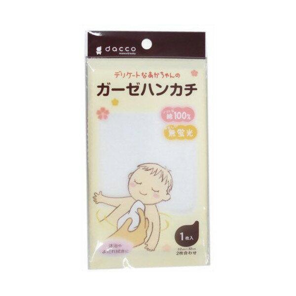 オオサキメディカル dacco ガーゼハンカチ 1枚入【02P06Aug16】