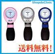 ワンハンド式 アネロイド血圧計 HT-1500【02P06Aug16】
