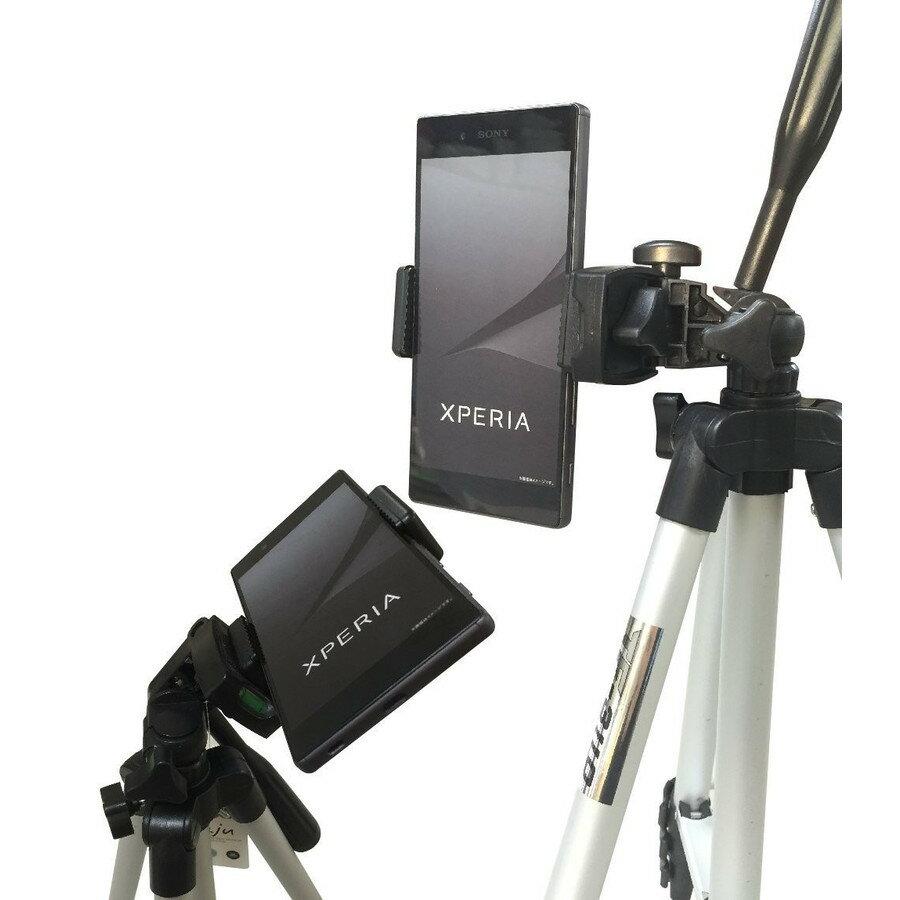 カメラ スマホ 三脚 アルミ製 軽量タイプ スマホ固定アタッチメントホルダー セット