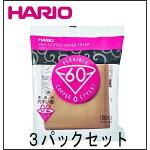 HARIO(ハリオ)V60用ペーパーフィルター02M1~4杯用100枚入り×3パックみさらしVCF-02-100M