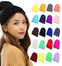 20色ニット帽ワッチキャップ無地ヒップホップHipHopストリートシンプルメンズレディースニットキャップ軽量