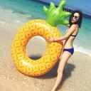 大きな 浮き輪 プール海フロート 可愛いパイナップルデザイン長さ 18...