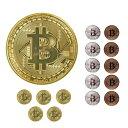 ビットコイン おもちゃ レプリカ 仮想通貨 コイン グッズ アートコレク メッキ
