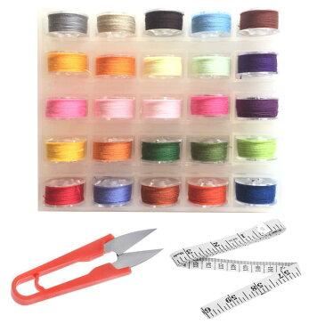 ミシン糸 セット 25色 家庭用 手縫い糸 透明ボビン ソーイング糸 U型はさみ メジャー