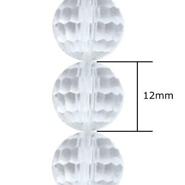 クリスタルビーズ クリスタルカット 水晶 飾り付け 珠連 キラキラ 96面 50粒 球型