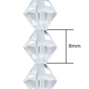 クリスタルビーズ クリスタルカット 水晶 飾り付け 珠連 キラキラ 16面 40粒