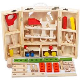 【ポイント5倍!】国内検査済 たっぷり38パーツ 男の子のおもちゃ 積み木 知育玩具 で おままごと はじめての大工さん 赤ちゃん 舐めても安心 かじれる 収納BOX付き 大工さん