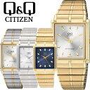 シチズン Q&Q 腕時計 メンズ腕時計 シンプルデザイン スクエアメタル フリーアジャストバンド QA80シリーズ 1