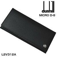 ダンヒルDUNHLLD-EIGHTマイクロ長札財布メンズ財布ブラックL2V312Aギフトプレゼント
