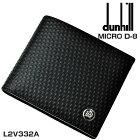 ダンヒルDUNHLLD-EIGHTマイクロ小銭入れ付二つれ財布メンズ財布ブラックL2V332Aギフトプレゼント