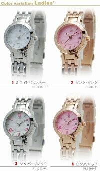 ペア時計pairwacth腕時計フォーエバーForever1203シリーズギフトプレゼント