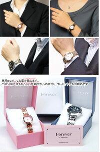 ペア時計pairwacth腕時計フォーエバーForever1203シリーズギフトプレゼント532P26Feb16