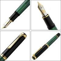 ペリカン万年筆PelikanスーベレーンM1000グリーン縞ペン先:M(中字)ギフト贈答品記念品