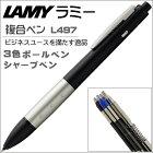 ラミー複合筆記具LAMYフォーペン筆記具penL497(3+1)ブラックギフトプレゼント贈答品記念品