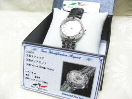 工芸品のような高級感が漂うジュエリーコレクションアイザック・バレンチノメンズ腕時計IVG-9100-1ギフトプレゼント贈答品記念品