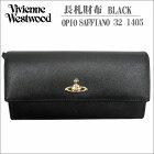 ヴィヴィアンウエストウッド長財布ホック式ブラックゴールドオーヴOPIOSAFFIANO321405ギフトプレゼント贈答品