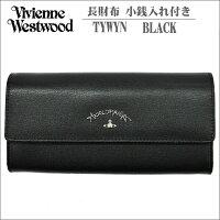 ヴィヴィアンウエストウッド長財布ホック式ブラックシルバーオーヴTYWYN390027No8ギフトプレゼント贈答品