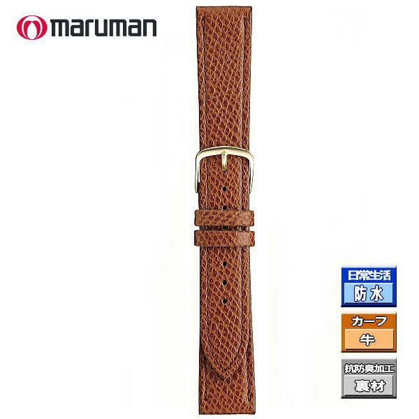 マルマン 紳士皮革バンド カーフ 茶 ステッチ入り 時計際幅 18mm 美錠幅 16mm  DM便利用で(代引き不可)