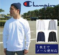 af877383ff4cd6 チャンピオン CHAMPION 長袖 Tシャツ メンズ 1枚までメール便対応 US ロンt 袖