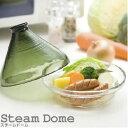 Steam Dome(スチームドームトンガリフタタイプ) レンジ調理器 耐熱 蒸し料理 ガラス食器 石塚硝子 アデリア 誕生日プレゼント