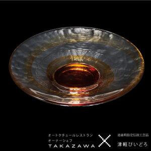 Casualplate170(amber)2個入【カジュアル/ブライダル/TAKAZAWA/ガラス食器/津軽びいどろ/石塚硝子/アデリア】