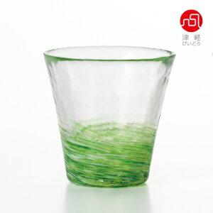 12色のグラス萌黄