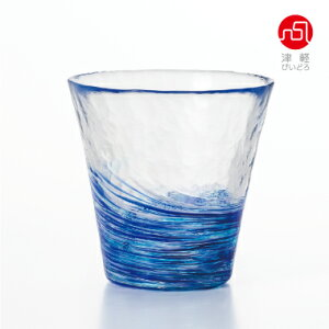 12色のグラス紺青