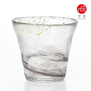 氷華金彩ロックグラス霧