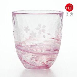 桜流しグラス【桜/サクラ/さくら柄/冷茶グラス/タンブラー/コップ/ガラス食器/津軽びいどろ/石塚硝子/アデリア】