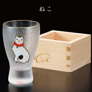 江戸猫ぐらすねこぐらす