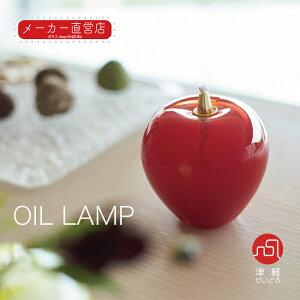 津軽赤りんご