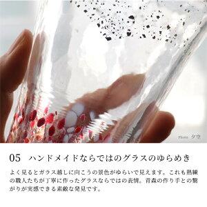 色空グラス