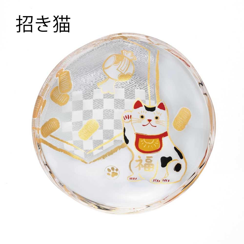 めでたmono豆皿