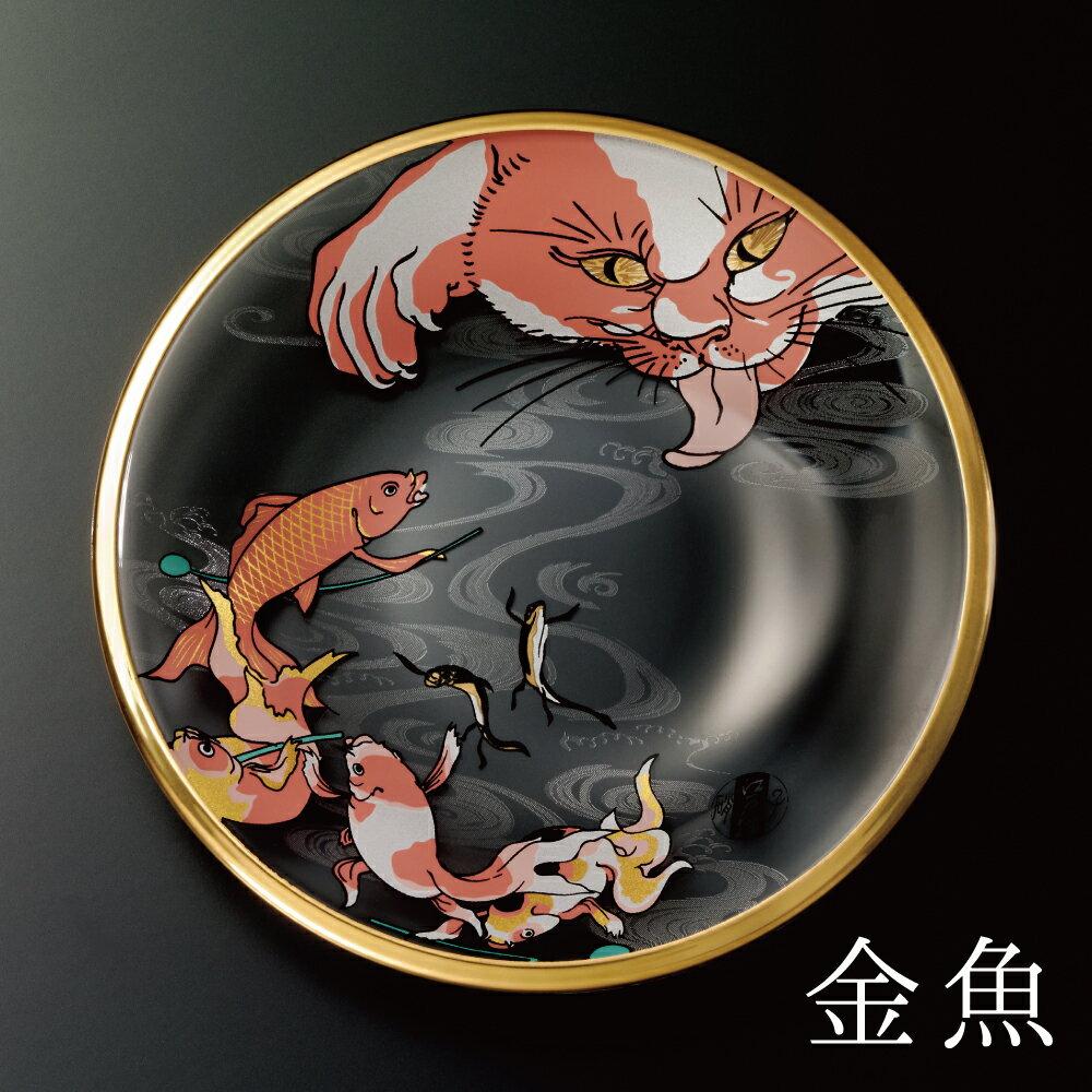 江戸猫ぐらす 丸皿