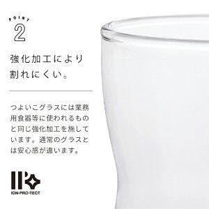 つよいこグラスS3個入【こども用/食育/ION-PRO-TECT/強化/グラス/コップ/ガラス食器/石塚硝子/アデリア】