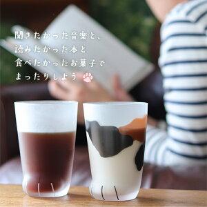coconeco親猫【ネコ/ここねこ/タンブラー/コップ/ミケ/ブチ/茶トラ/ガラス食器/石塚硝子/アデリア】