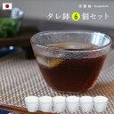 【砥部焼 皐月窯】菊文の縁付鉢(5寸)