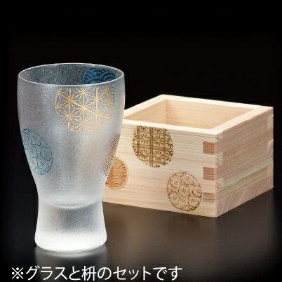 プレミアム丸紋枡酒グラス