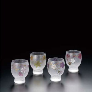 四季めぐり四季酒グラス4個セット