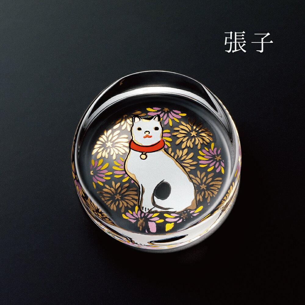 江戸猫ぐらす 箸置