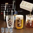 ビールグラス タンブラー 猫 【 江戸猫ぐらす なまず クラ